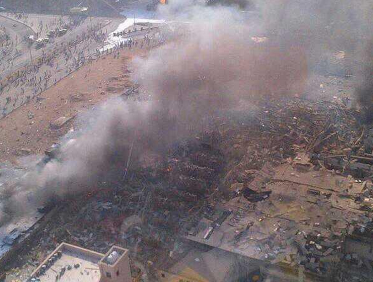 Aerial view of Riyadh explosion. Photo by Twitter user rsadhan