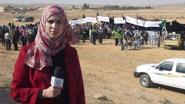 ATTACKED. File photo of an al-Quds TV reporter in Gaza. Photo from Facebook