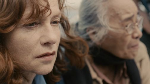 CANNES BEST ACTRESS ISABELLE Huppert stars in 'Captive.' Movie still courtesy of THIS Channel