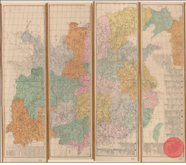 Top Philippine judge uses Chinese maps vs China