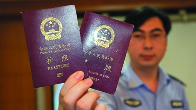 PASSPORT ROW. The new Chinese e-passport has a map including its 9-Dash line claim to most of the South China Sea. Image courtesy of www.china.org.cn