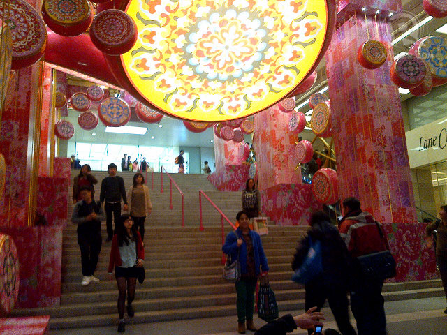 Fancy display at the famous staircase of Ocean Terminal, Tsim Sha Tsui, Kowloon, across the Star Ferry Terminal