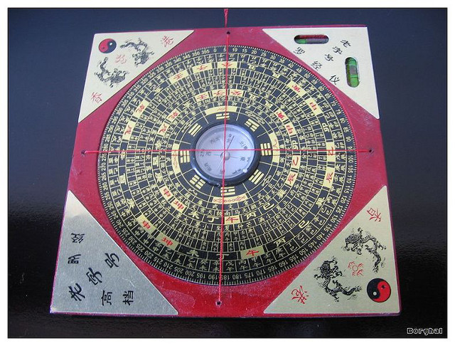 HANDLE WITH CARE. The traditional feng shui compass or luo pan can be used for a lot of good. But when put in the wrong hands, you will probably get dreadful advice like the ones below. Photo by Borghal taken from Wikipedia