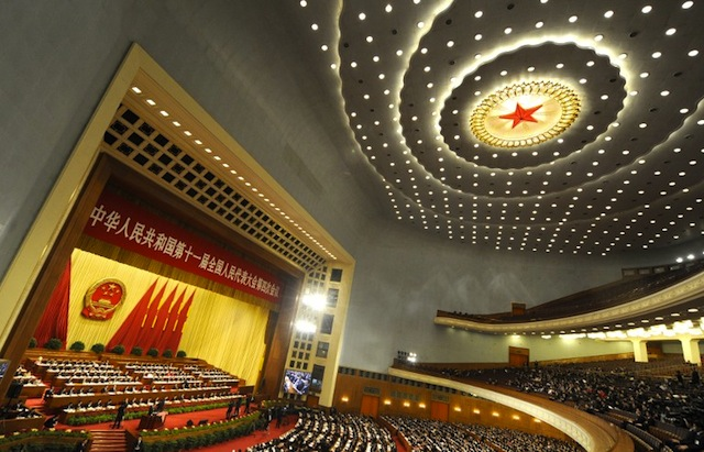 CHINA'S POLITICAL CENTER. A general view shows the Great Hall of the People during the plenary session of the National People's Congress in Beijing on March 10, 2011. AFP PHOTO / LIU Jin