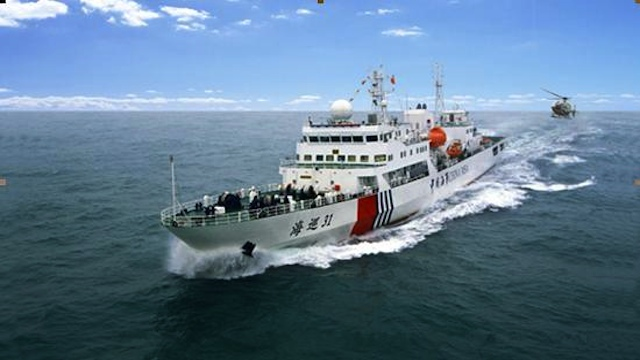 PATROL VESSEL. Photo of the Haixun 31 maritime patrol boat courtesy of the Maritime Security Administration of the People's Republic of China