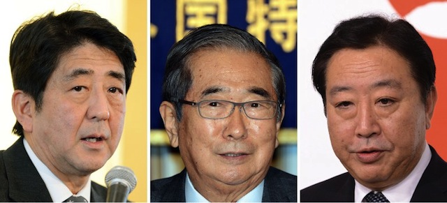 POLLS. (From left) president of the main opposition Liberal Democratic Party (LDP) Shinzo Abe (L); ex-Tokyo governor and head of the Japan Restoration Party, Shintaro Ishihara; and Japanese Prime Minister and re-elected ruling Democratic Party of Japan (DPJ) leader Yoshihiko Noda. AFP File Photo