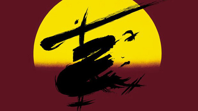 THE HEAT IS ON! Producer Sir Cameron Mackintosh has yet to view the tapes of the Manila auditions; no final casting choices have been announced. Image from the Miss Saigon: The 2012 Auditions Facebook page