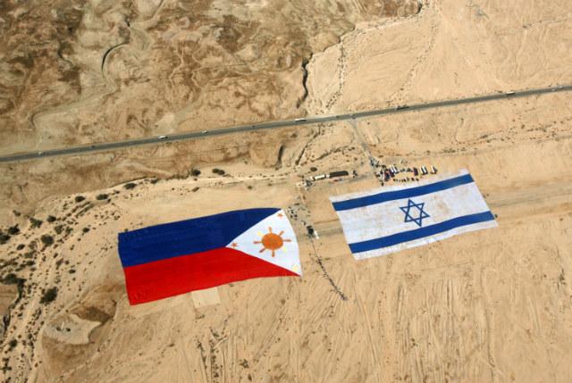 Israel embassy in PH closes, stops aid