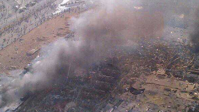 KILLER BLAST. Aerial view of Riyadh explosion. Photo by Twitter user rsadhan