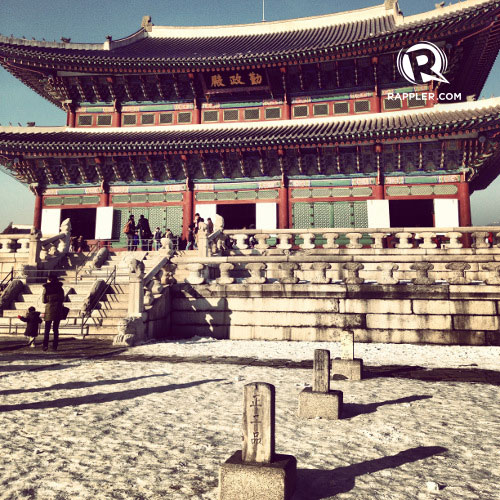 The architecture of Gyeongbokgung Palace