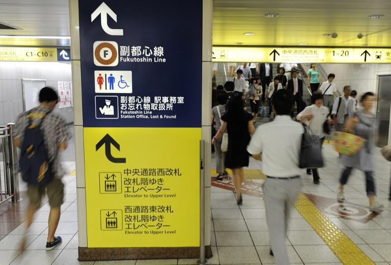 Signalétique métro