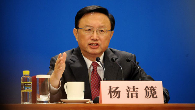 YANG JIECHI. The new China foreign minister served as ambassador to Japan from 2004 to 2007 and was also a diplomat in China's embassy in Tokyo from 1989 to 1994. AFP PHOTO/WANG ZHAO