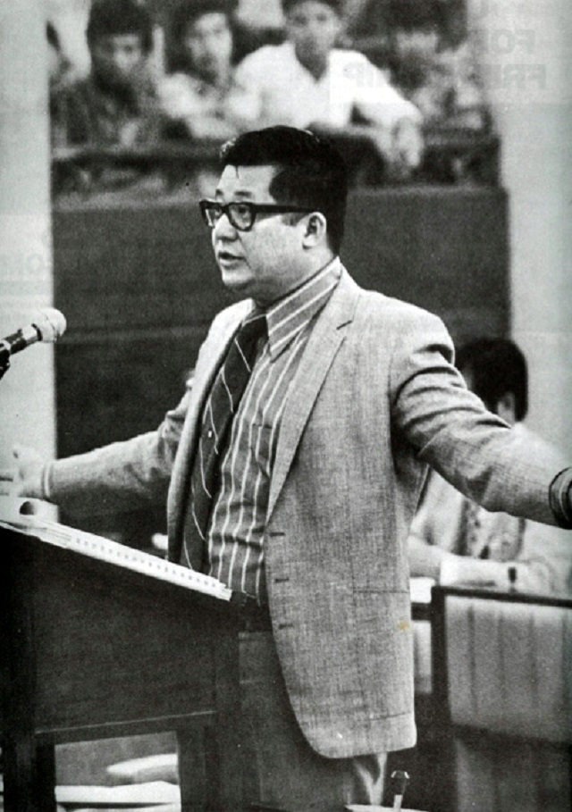 ninoy linked up with the left to aid presidential ambition