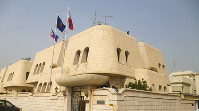 Image Result For Philippine Embassy KUWAIT